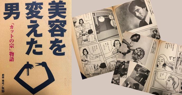 萩原宗の本