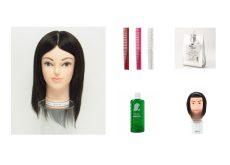 美容師国家試験の必須&便利アイテム10選