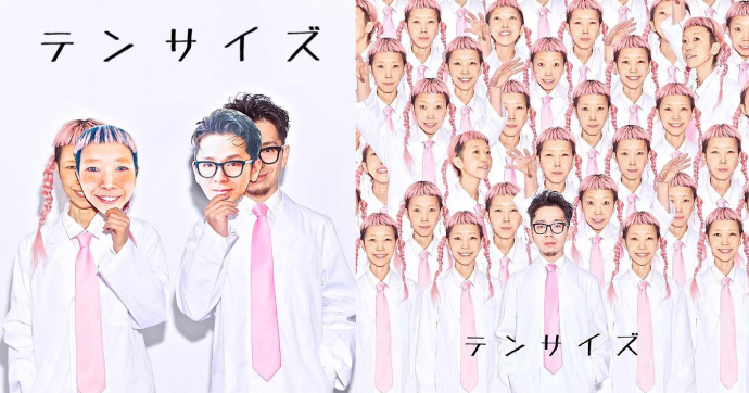 LECO内田聡一郎とotope浦さやかによるヘアクリエイティブユニット「テンサイズ」