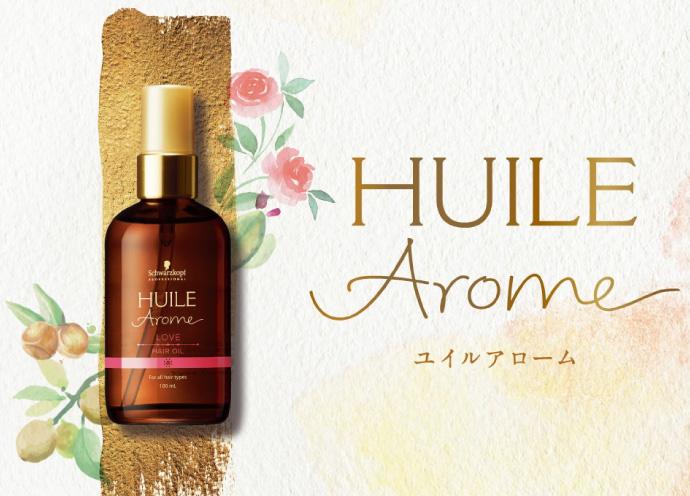 4つの香りのオイルケア「ユイルアローム」