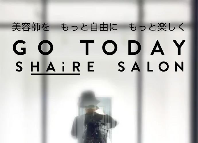 「GO TODAY」3店舗目。銀座にシェアサロン