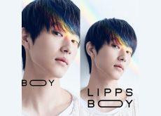 LIPPSが男性向けスキンケア&メイク「LIPPS BOY」