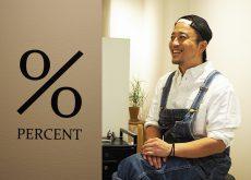 10坪にセット面5つでもスッキリ。渋谷の大人の美容室