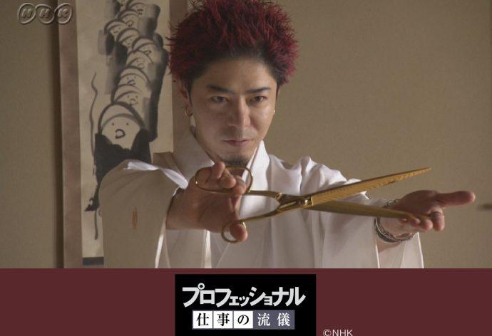 OCEAN TOKYO高木琢也代表、NHK「プロフェッショナル 仕事の流儀」に出演