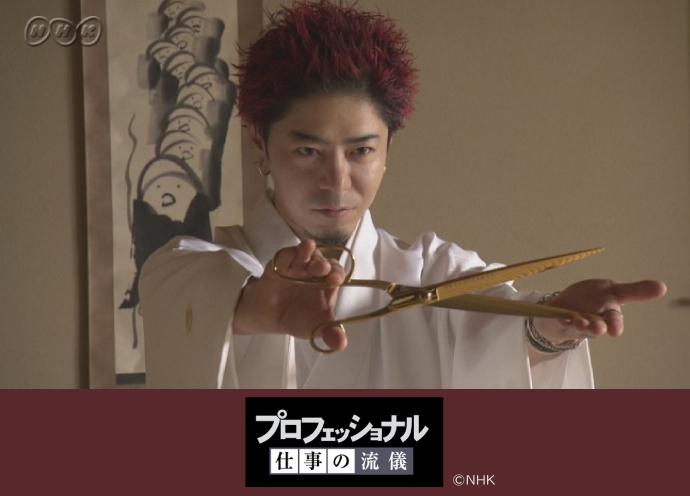 OCEAN TOKYO高木琢也代表がNHK「プロフェッショナル仕事の流儀」に出演