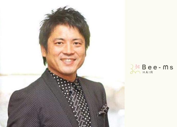 東海で50店舗のビームズ坂之上勇次氏が経営セミナー