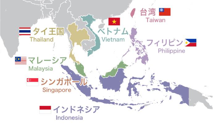 ASEAN+台湾の海外進出支援