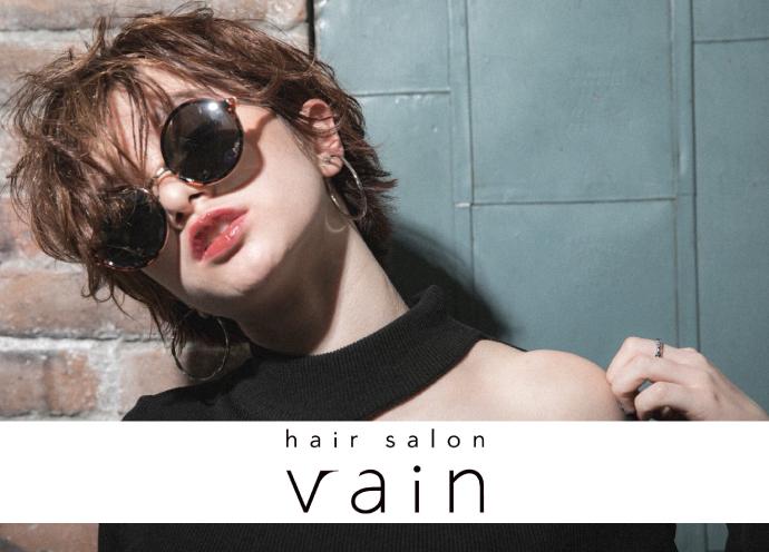 ミス・パリ・グループ傘下、ユーフォリアの新ブランド「Vain」誕生