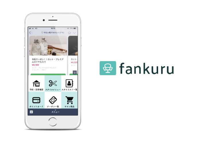 fankuru