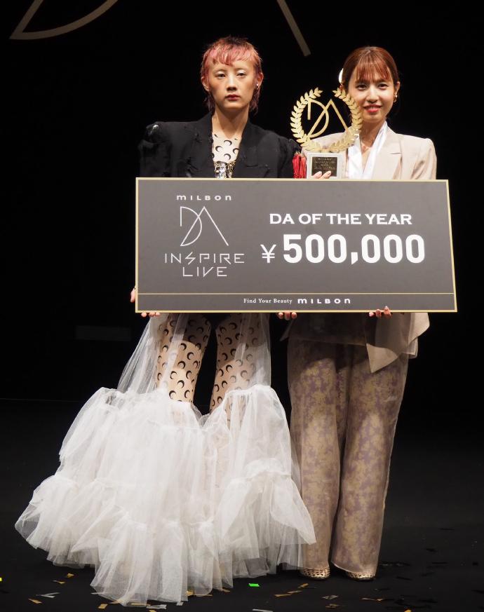 ミルボンDAインスパイア矢冨カレンさんとモデルのマナさん