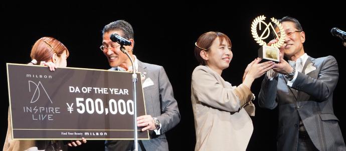 ミルボンDAインスパイア矢冨カレンさんと佐藤龍二社長