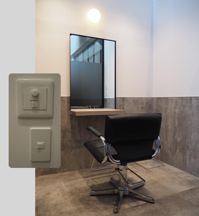 GTSS個室と照明