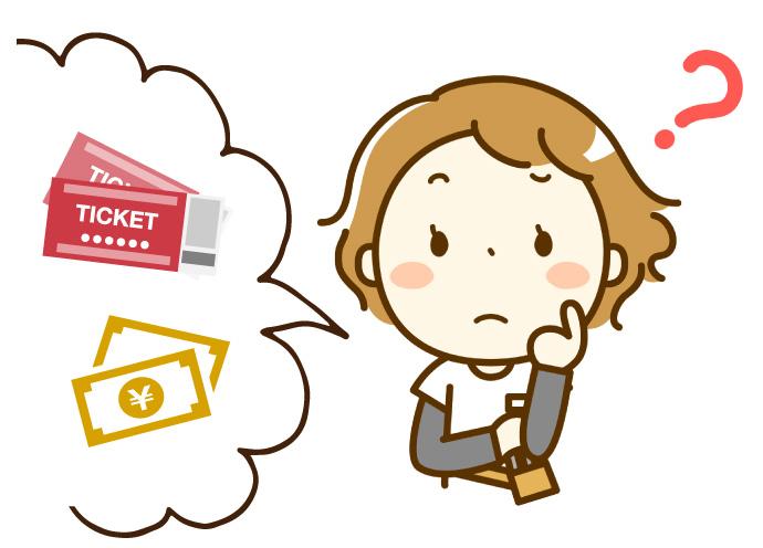 <消費増税対策>販売済の回数券は増税前に使ってもらう!今から販売額を見直す!