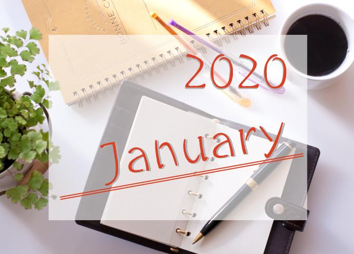 <2020年1月>美容師さん&美容室経営者のセミナー・コンテスト・展示会情報