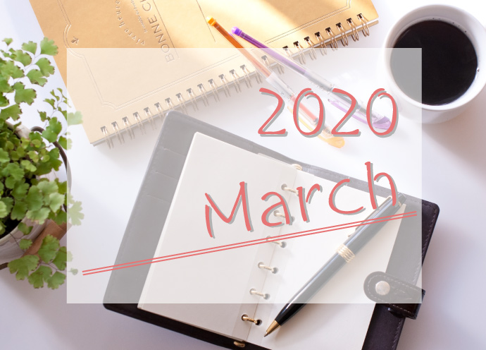 美容師さんのための美容業界イベントカレンダー2020年3月