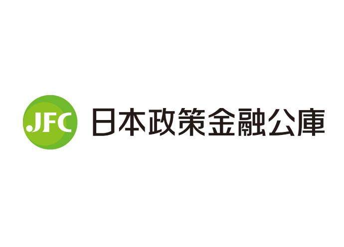 令和2年7月豪雨 日本政策金融公庫が「災害復旧貸付」