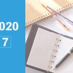 <2020年7月>美容師さん&美容室経営者のセミナー・コンテスト・展示会情報