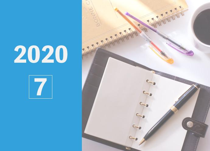 2020年7月の美容師さんのための美容業界イベントカレンダー