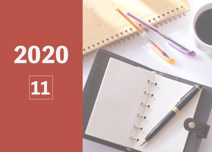 2020年11月の美容師さんのための美容業界イベントカレンダー