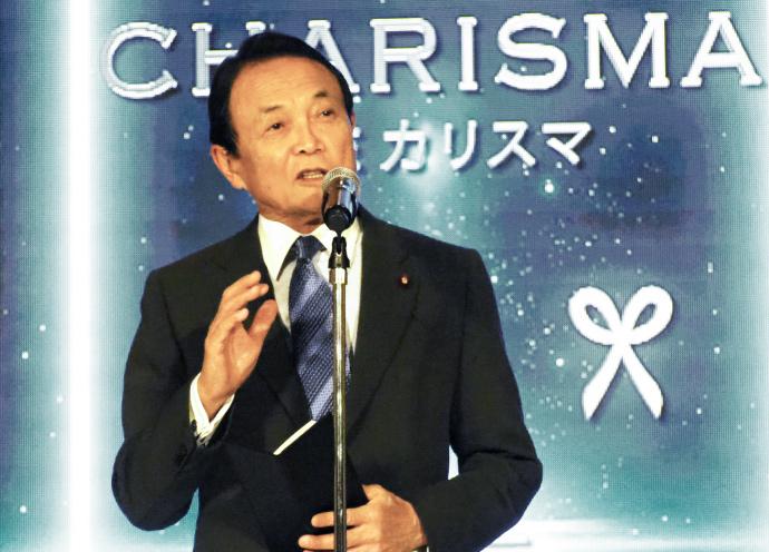 KAMI CHARISMA実行委員会の会長を務める麻生太郎副総理兼財務相