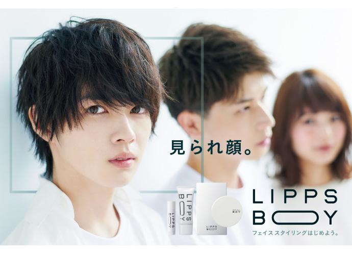 杉野遥亮(すぎのようすけ)起用のLIPPS BOYが新色追加