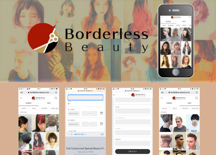 BorderlessBeauty