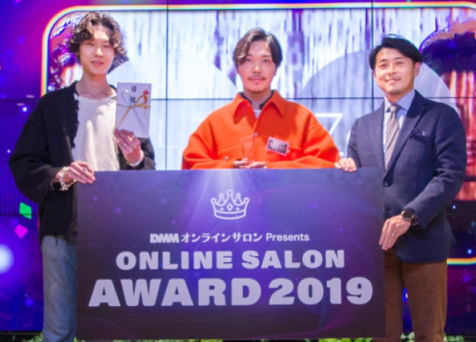 "DMMオンラインサロンアワードで美容師の技術特化型セミナーCLUB""88""がライブラリ賞"