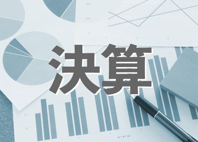 田谷第3四半期は8.3%の減収。東京オリンピック開幕日に誕生の老舗、感謝企画で巻き返しへ