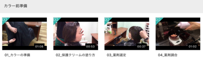 動画マニュアル共有サービスの「ClipLine」を活用