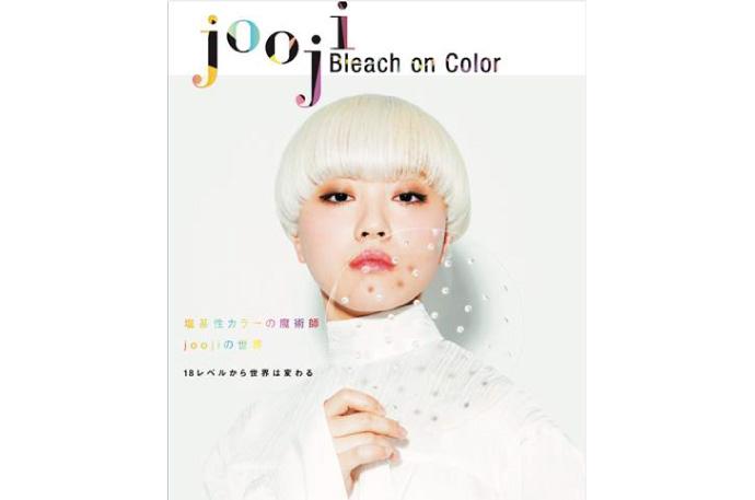 ブリーチの神様「jooji Breach on Color」