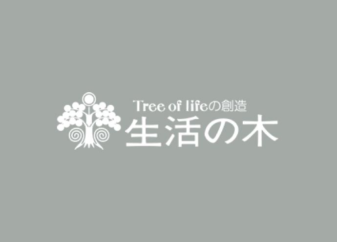 生活の木が一部シャンプー(ヘナ、コーマーリカ)を廃番