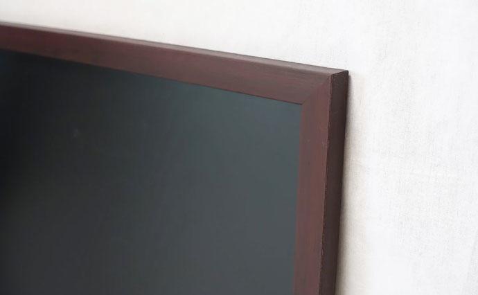 黒板アップ