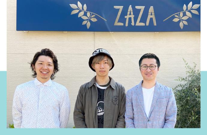 ZAZAの動画教育インタビュー