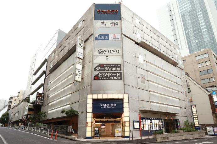 「ビューティガレージ EXPRESSストア 渋谷」の外観