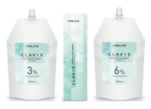 ダメージを抑えながら艶やかな発色と潤いに満ちた髪へ導く「CLAVIS(クラヴィス)」
