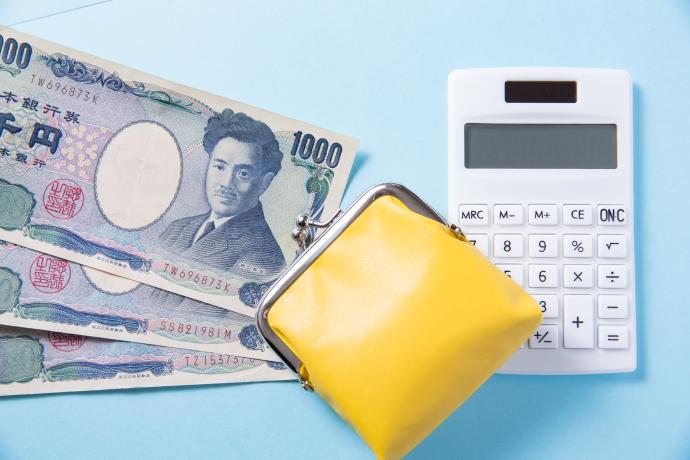 「サロン プロフェッショナル カード」、ビジネスカードの利用で経費処理を軽減