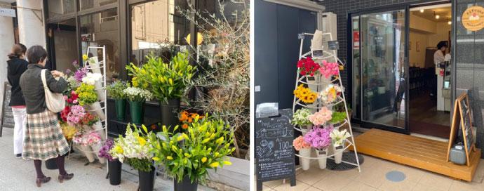 チャンスフラワーを販売する「花つみ」の店頭