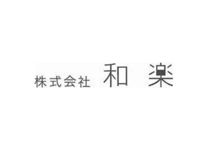 中堅美容ディーラーの和楽(東京・北西部) ビューティガレージグループ会社に