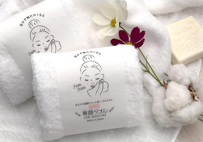 おぼろタオル 専顔