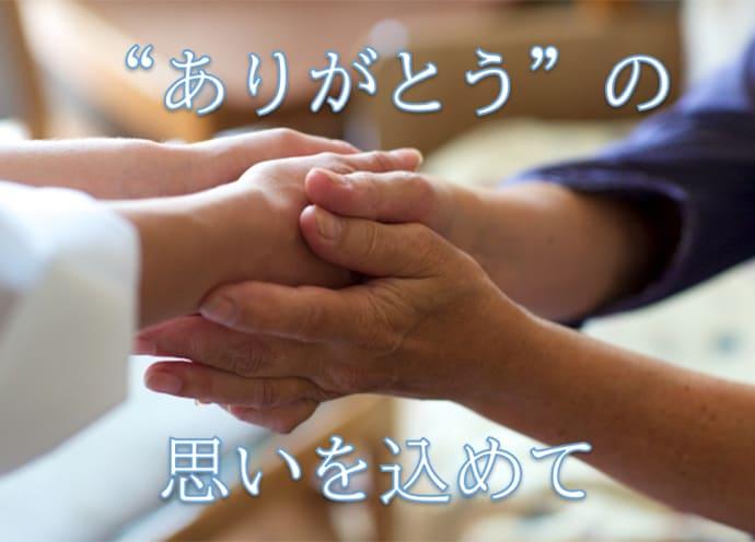 690円カットの美容室IWASAKI 従業員4000人に総額5000万円超のコロナ見舞金