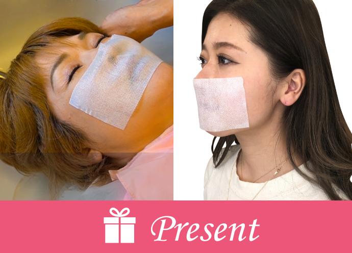 [終了]施術を邪魔しない〝ひも無しマスク〟 貼るマスク「まつく」をプレゼント!