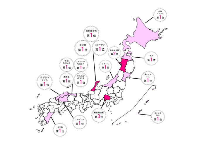 新・美肌県グランプリ総合1位は石川県! ポーラが肌のビッグデータ分析