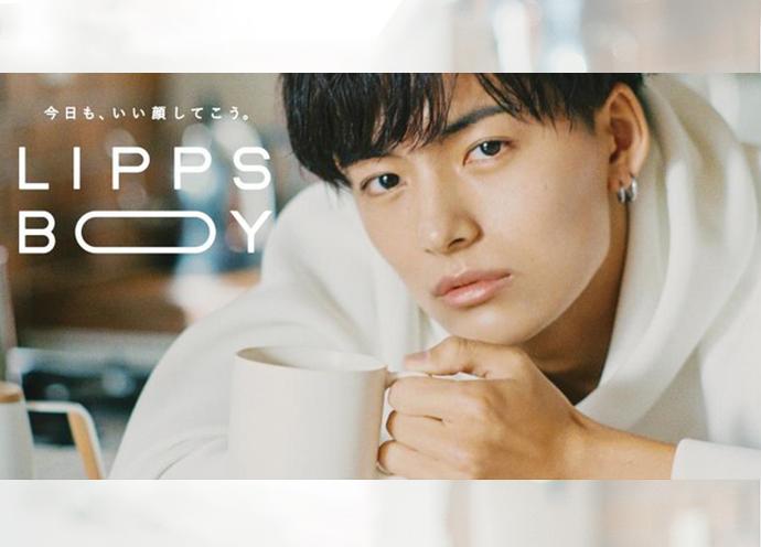 LIPPSがメンズ専門アイブロウサロン 髪×眉でフェイススタイリング
