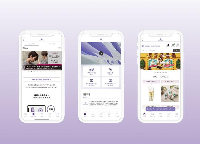 ビューティーエクスペリエンスが公式アプリ シームレスなサロン支援・購入体験を提供