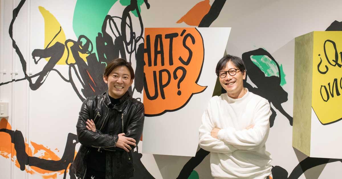 GTSS×ネイリー 大庭・浅倉両代表が語る「技術者個人をエンパワーメントする時代」