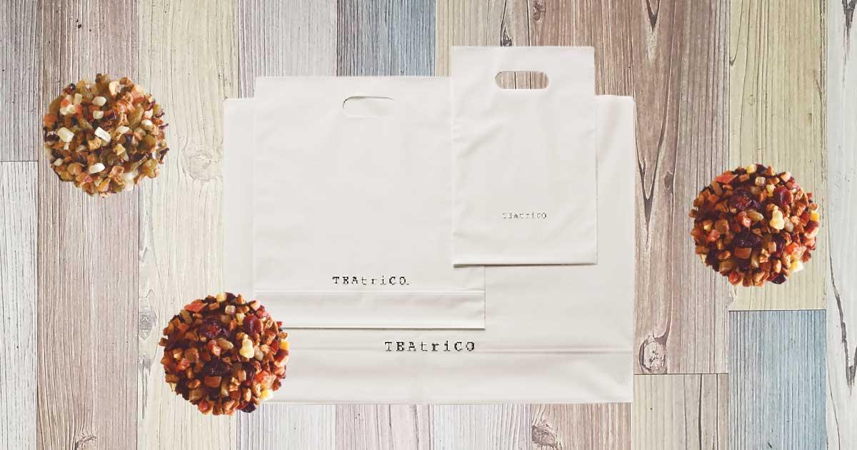 レジ袋有料化の時代だから良いものを! ティートリコのオリジナルショッパーバッグ