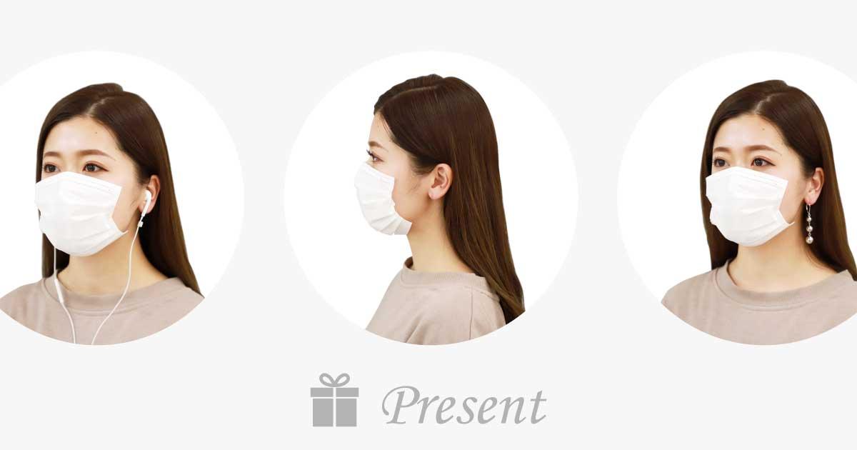 【6名様】顔に貼る「シールマスク」 耳ひも無しでストレスフリー
