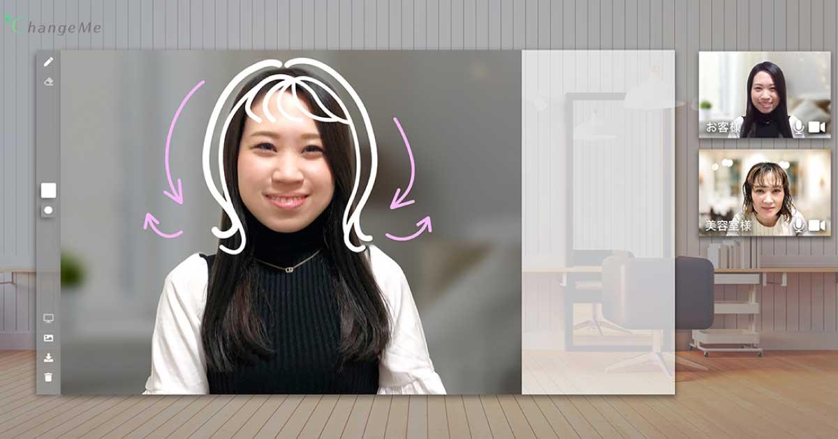 ガモウ関西、美容師によるオンライン・カウンセリング「Change Me」開始