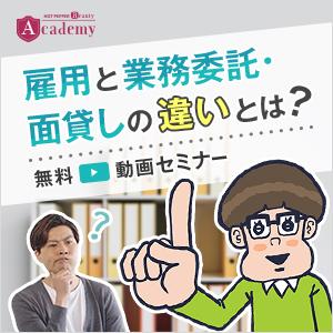 ホットペッパービューティーアカデミー(HBA)のバナー広告(2021年5月)