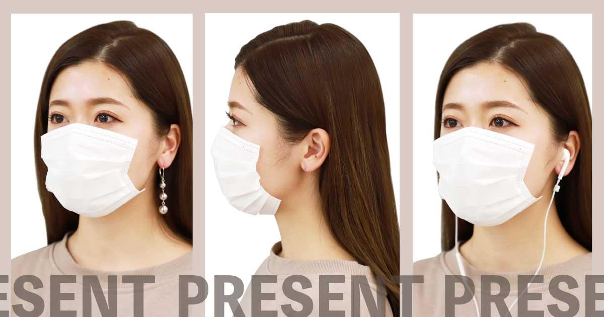 【4名様】施術をジャマしない! 耳ひも無しの「シールマスク」